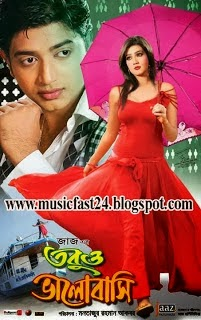 FREE DOWNLOAD BANGLA MP3 SONG