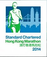 16 Feb - Standard Chatered Hong Kong Marathon 2014