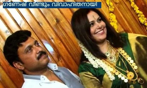 Nishal chandra remya marriage counselors