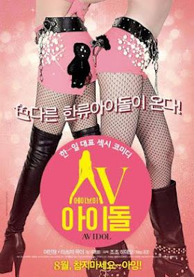 مشاهدة فيلم الكوري Av Idol 2012 مترجم اون لاين HD