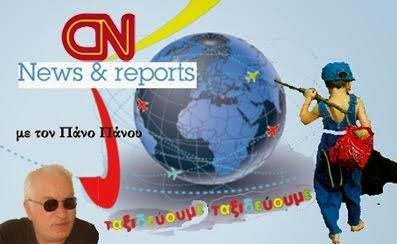 ON reportaz