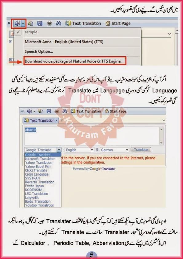 wordinn english to urdu dictionary free download full version