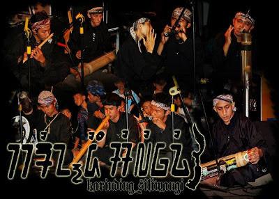 Karinding Siliwangi Kawangi Band Karinding Death Metal Bandung Jawa Barat Foto Logo Wallpaper