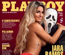 Iara Ramos Playboy Brasil Outubro 2015