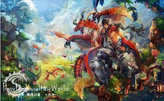 Dragon Sky Monster Dragon Wolf Tree Fantasy Anime HD Wallpaper Desktop PC Background 1968
