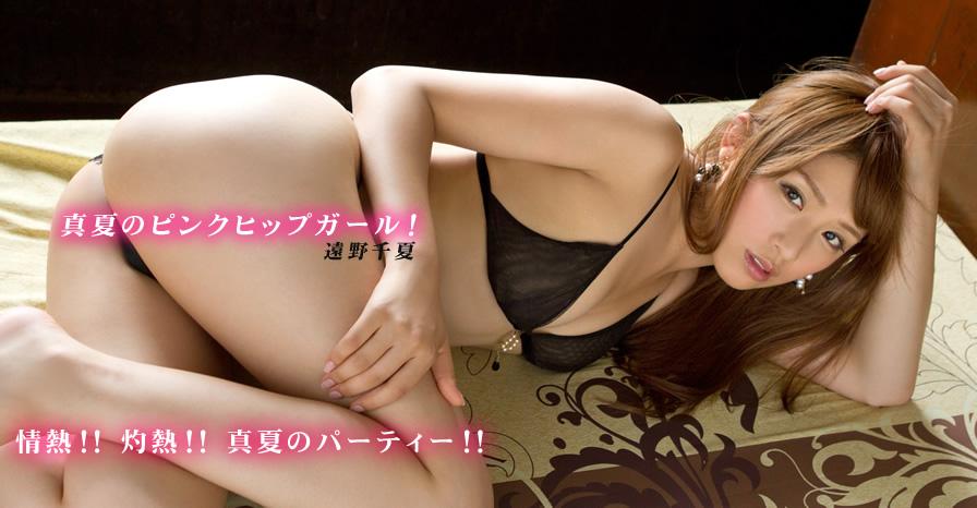 Lwf-Wek Vol.516 Chika Tono 03250