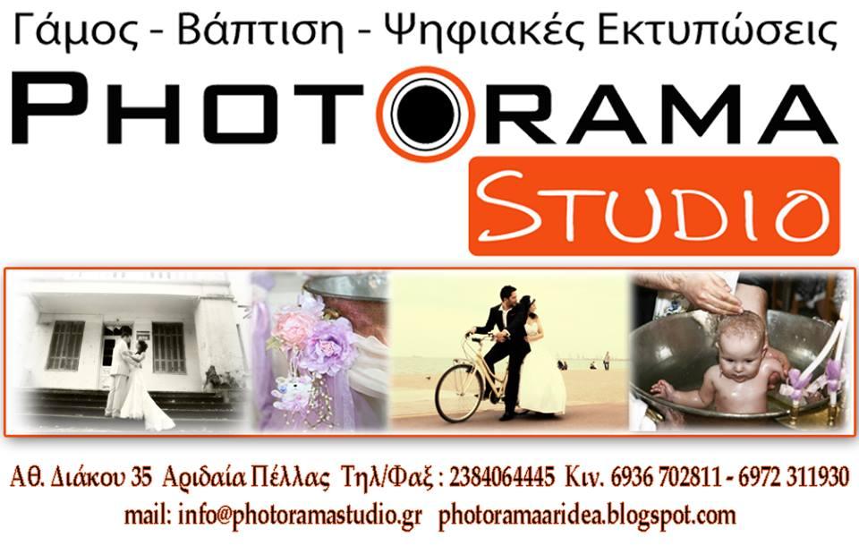 Photorama Studio