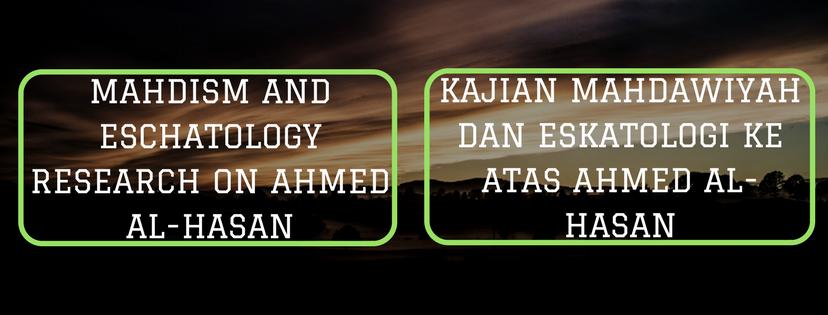 Kajian Mahdawiyah dan Eskatologi