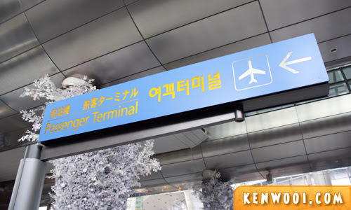 incheon airport terminal