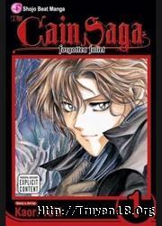 Cain Saga
