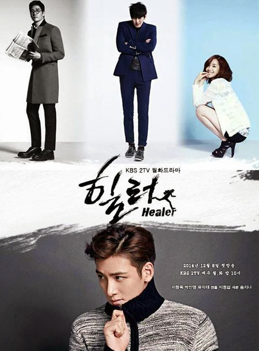 Healer upcoming korean drama 2014 yoo ji tae park min young ji chang