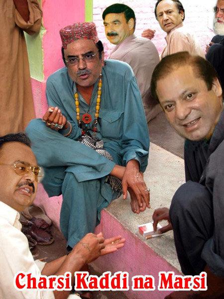 funny pakistani politicians nawaz - photo #10
