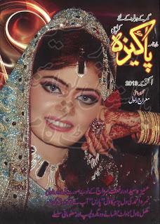 Pakeezah Digest October 2013 pdf free online digest