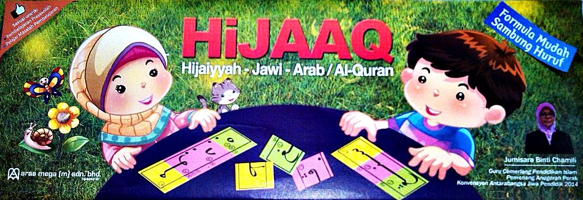 Nak belajar menyambung huruf jawi atau hijaiyyah...JOM!!!