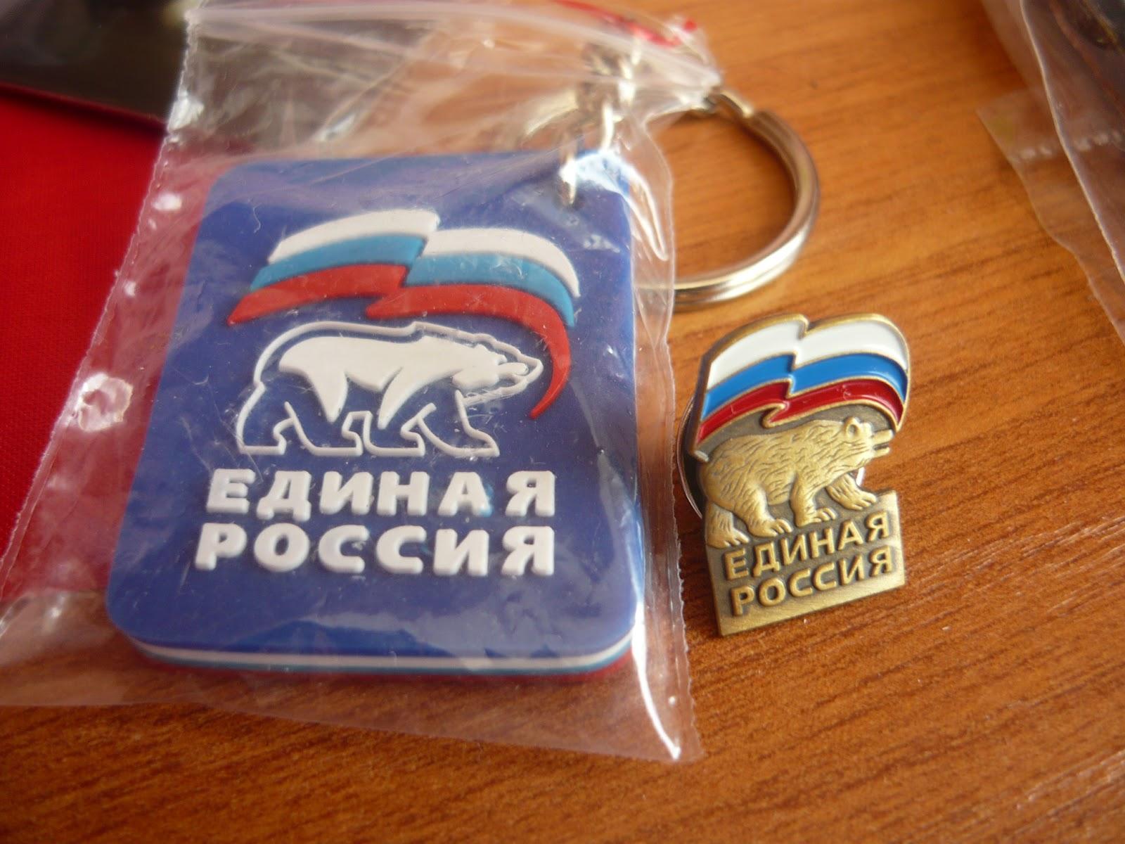 Единая Россия официальный сайт Партии / Новости / Чеченские 694