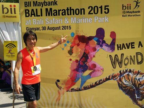 バリマラソン(Bali Marathon) 2015に参加してきました!