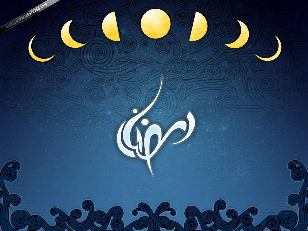 http://3.bp.blogspot.com/-id4aEHdS3xI/UAr6uibQ9zI/AAAAAAAAEuQ/uUcUiD-UKYI/s1600/ramadan--wallpaper.jpg