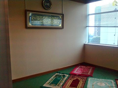 tempat imam musholla