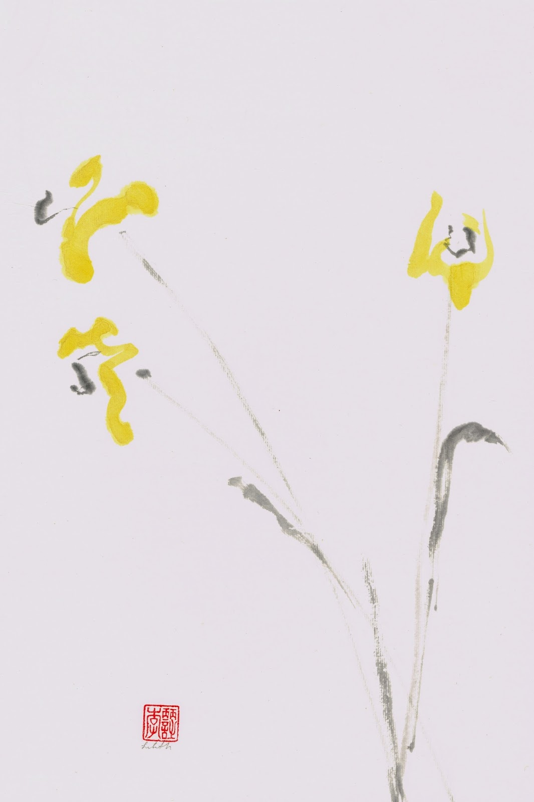 The Empty Space blog illustration of yellow painted flowers