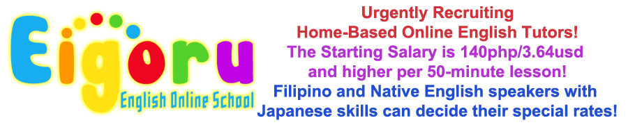 Recruiting Home-Based Online English Teacher