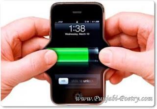 Mobile Di Battery
