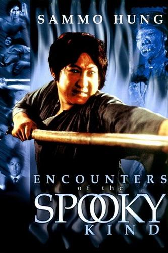 Encounter of the Spooky Kind อำให้ดี ผีชิดซ้าย