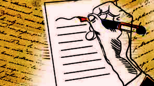 Arti,Unsur dan Contoh Surat Lamaran Pekerjaan