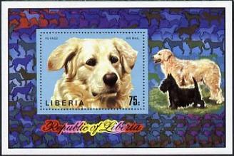 1974年リベリア共和国 クーバースの切手シート