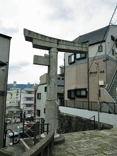 Atomic Bomb Damaged Torii Sanno Shrine, Nagasaki, Kyushu