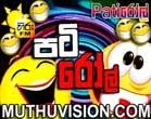 Pati Roll 30.09.2014 Patirole