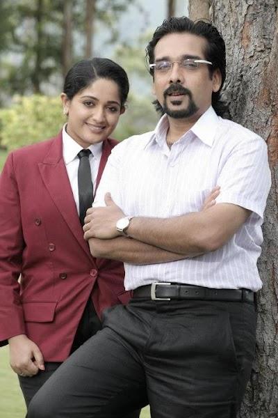 New malayalam movie Breaking News- Wallpapers