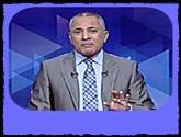 -- برنامج على مسئوليتى مع أحمد موسى حلقة يوم الأحد 25-9-2016