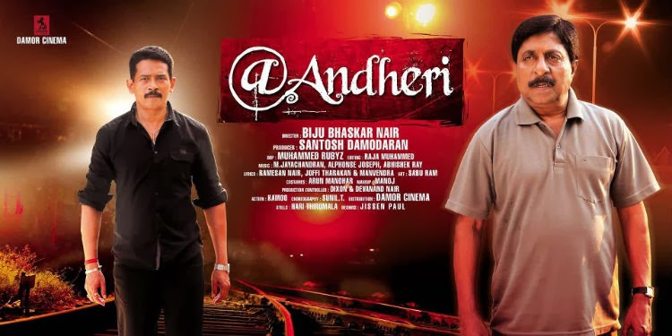 @Adheri 2014 Malayalam Movie Watch Online