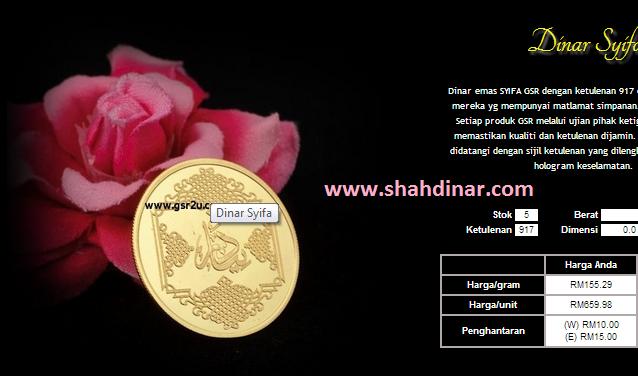 dinar emas 917