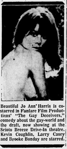 Rosemary harris nude — img 3