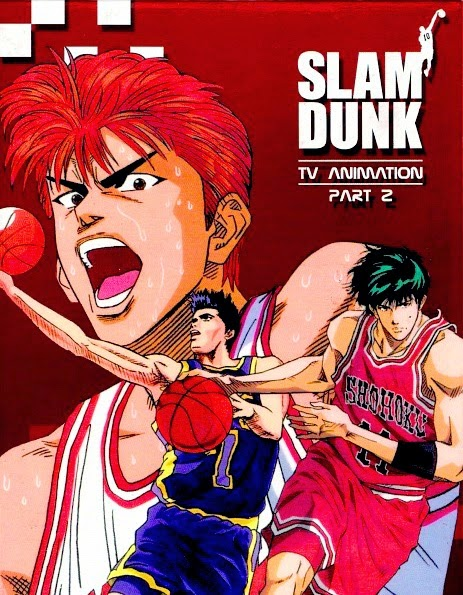 "Slam Dunk ""สแลมดังก์"""
