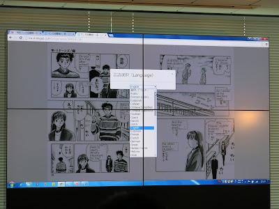 自動翻訳システム