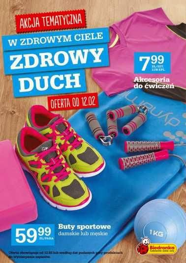 https://biedronka.okazjum.pl/gazetka/gazetka-promocyjna-biedronka-12-02-2015,11574/1/