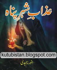 Azab-e-Sheher-e-Panah