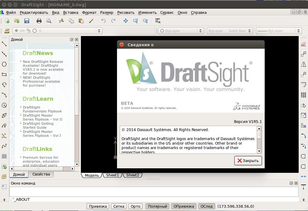 Программы для файлов dwg на русском языке