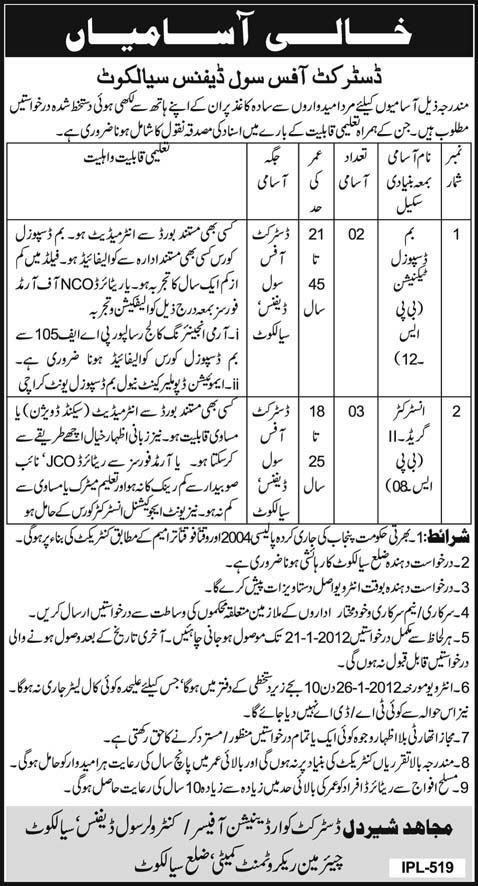 district office civil defence sialkot jobs