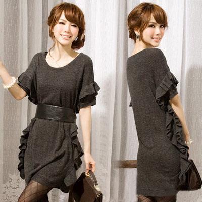 model baju kerja wanita ~ Busana Terbaru