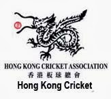 Icc Twenty20 World Cup Hong Kong Match Schedule and Scorecards