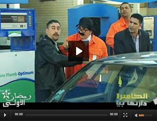 Alwaad 4 Samihini Rachid Show Rihlat Saloni 2 Maqha Al Amir Holm ...
