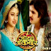 Sinopsis Jodha Akbar Episode 260 (youtube 258)