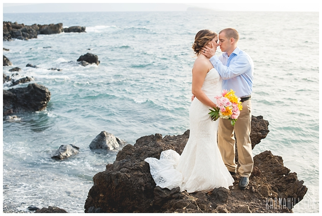 Kukahiko Estate Wedding