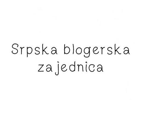Srpska blogerska zajednica: