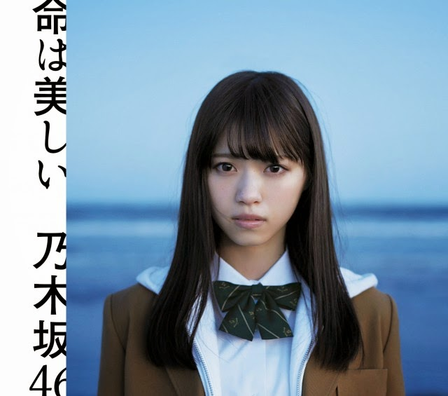cover-single-11-nogizaka46-inochi-wa-utshukushii-type-a-limited-edition
