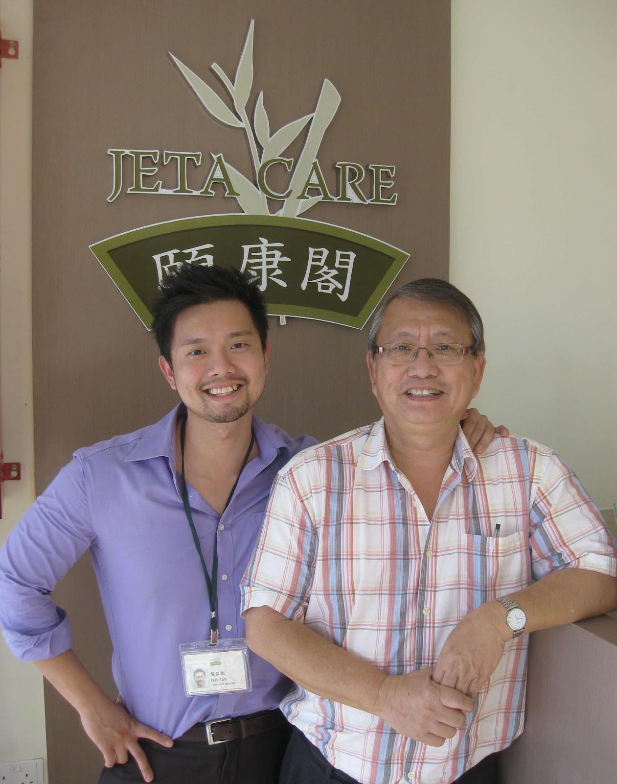 Jack Lim Executive Director Of Jeta Care With His Father And Mentor Tan Choe Lam