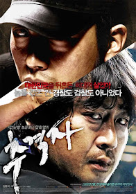 Chugyeogja (The Chaser) (2008)